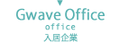 Gwave Office